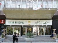 شهرداری تهران موظف به واگذاری ساختمان به شورای عالی استانها نیست