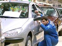 رشد 5درصدی تولید در ایران خودرو