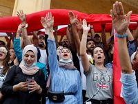 خشم و اعتراض مردم در لبنان +تصاویر
