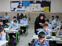 تبعیضی جدید با نام رتبهبندی مدارس
