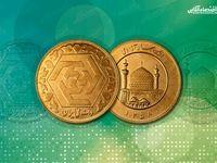 علت افزایش دوباره قیمت سکه و طلا