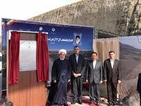 روحانی: با کمک مردم و همت پزشکان از روزهای سخت عبور میکنیم/ آزادراه تهران - شمال، صنعت جاده سازی ایران را به نمایش گذاشت