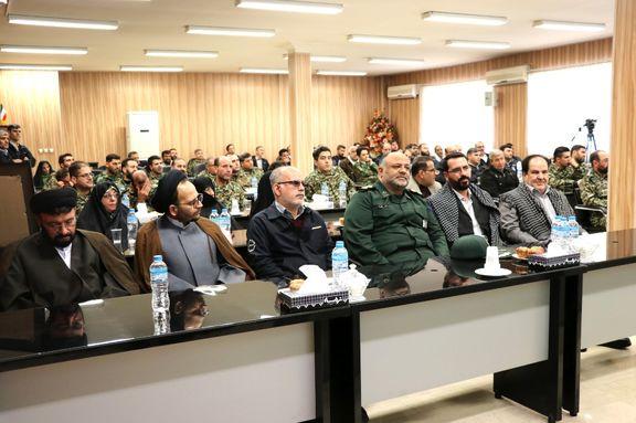 مراسم تجلیل از بسیجیان و خانوادههای معزز شهدا گروه بهمن برگزار شد
