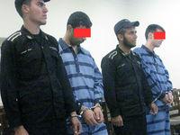 محاکمه عاملان قتل زن آمریکایی در تهران