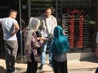 چرا خارجیها حتی با دلار ۱۱هزار تومانی به ایران نمیآیند؟