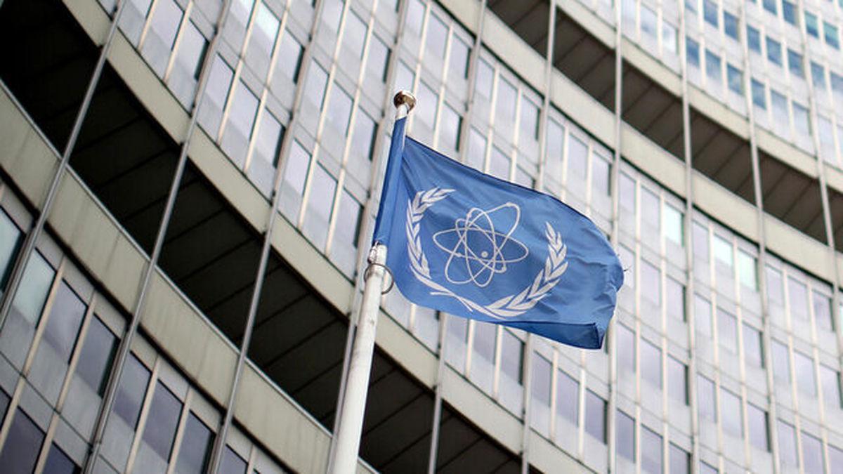 آژانس انرژی آغاز فعالیت توسعه تولید اورانیوم فلزی ایران را تایید کرد
