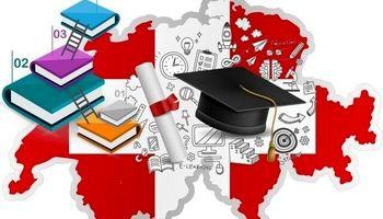 ایران در انتهای رتبهبندی دانشگاههای جهان