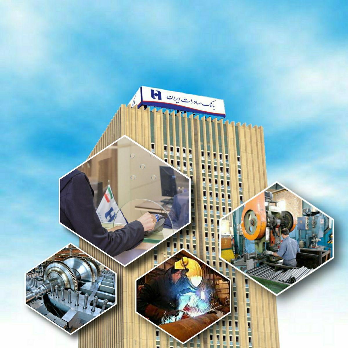 قدردانی استاندار البرز از بانک صادرات ایران بابت تأمین مالی بنگاههای کوچک و متوسط