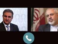 رایزنی تلفنی وزرای خارجه پاکستان و ایران