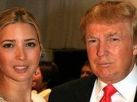 ترامپ دخترش را به دینامیت تشبیه کرد