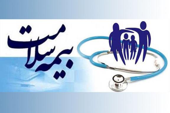 ضربالاجل ۶ماهه برای افراد فاقد پوشش بیمه درمانی