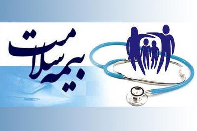 بودجه۹۶ بیمه سلامت ایران؛ ۱۰هزار میلیارد تومان