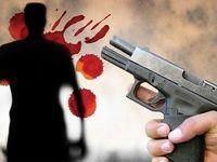 مرد خشمگین، پسرش را با دو گلوله کشت