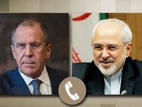 گفتوگوی تلفنی ظریف و لاوروف درباره سوریه
