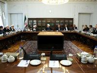 اختیارات بانک مرکزی برای اصلاح نظام بانکی تصویب شد/الزام وزارت اقتصاد به رفع موانع سرمایهگذاری