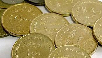 سکه ایرانی در سنگفرش خیابانی در شهر لاهه+فیلم