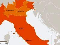 ایتالیا با