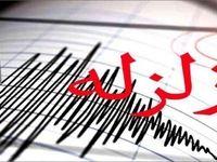 اعزام گروههای امدادی به محل وقوع زلزله آذربایجان شرقی