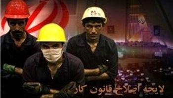 درخواست یک مقام کارگری برای بررسی لایحه قانون کار