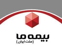 اقبال مردم کرمان به سمت بیمه نامههای بدنه اتومبیل و مسئولیت زیاد است