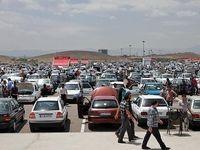 بررسی افزایش قیمت خودرو در کمیسیون اصل۹۰