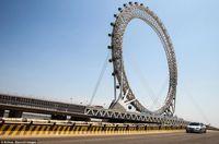 افتتاح برزگ ترین چرخ فلک بدون چرخ دنده جهان +فیلم