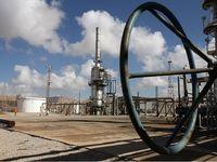 استقرار سامانه مدیریت انرژی در نفت مناطق مرکزی
