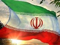 «همبستگی ملی» راز سخت جانی ایران