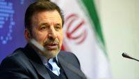 علامت مثبت کره جنوبی برای پس دادن اموال ایران
