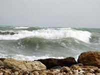 ارتفاع موج در خلیج فارس به بیش از 2متر خواهد رسید