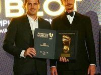جایزه Golden Foot به کاسیاس رسید