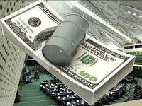 بودجه ۷هزار میلیاردی دولت برای فقرا/ بودجه۹۷ برمبنای عملکرد دستگاهها تنظیم شد