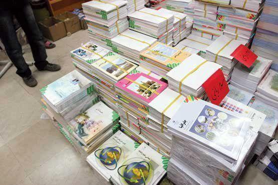 ارسال رایگان کتابهای درسی به مناطق سیلزده