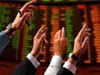 تداوم صعود بورسهای جهانی