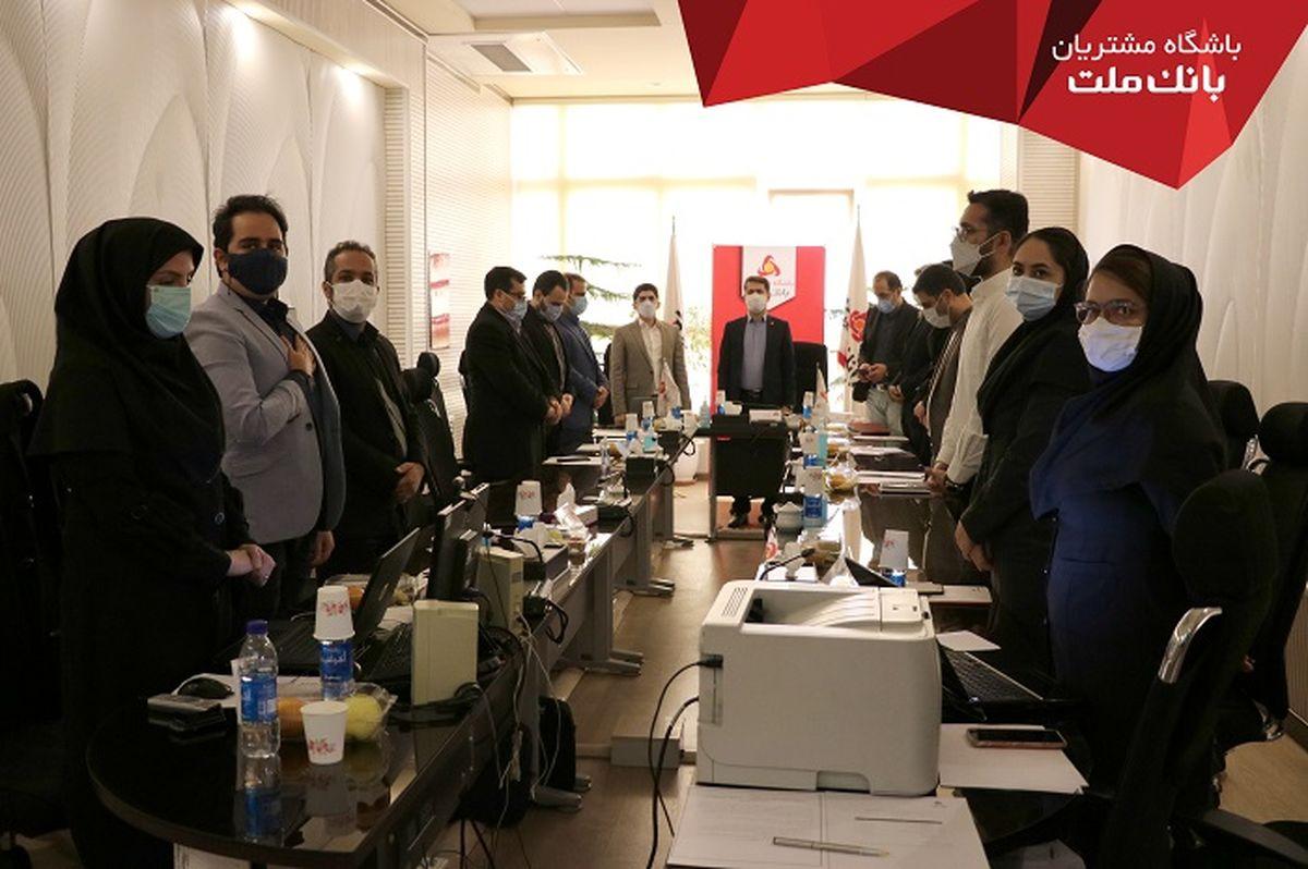 قرعه کشی پایان فصل و برترین لیگ استانی فصل پاییز ۱۳۹۹باشگاه مشتریان بانک ملت