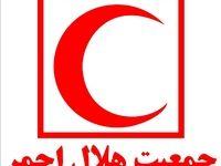 شورای عالی جمعیت هلال احمر جلسه فوقالعاده ندارد