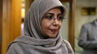 افشانی تا ۲۴آبان شهرداری تهران را ترک میکند