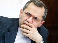 واکنش نماینده ایران در سازمان ملل به بازگشت تحریمها