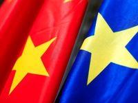 کاهش شدید سرمایهگذاری چین در اروپا