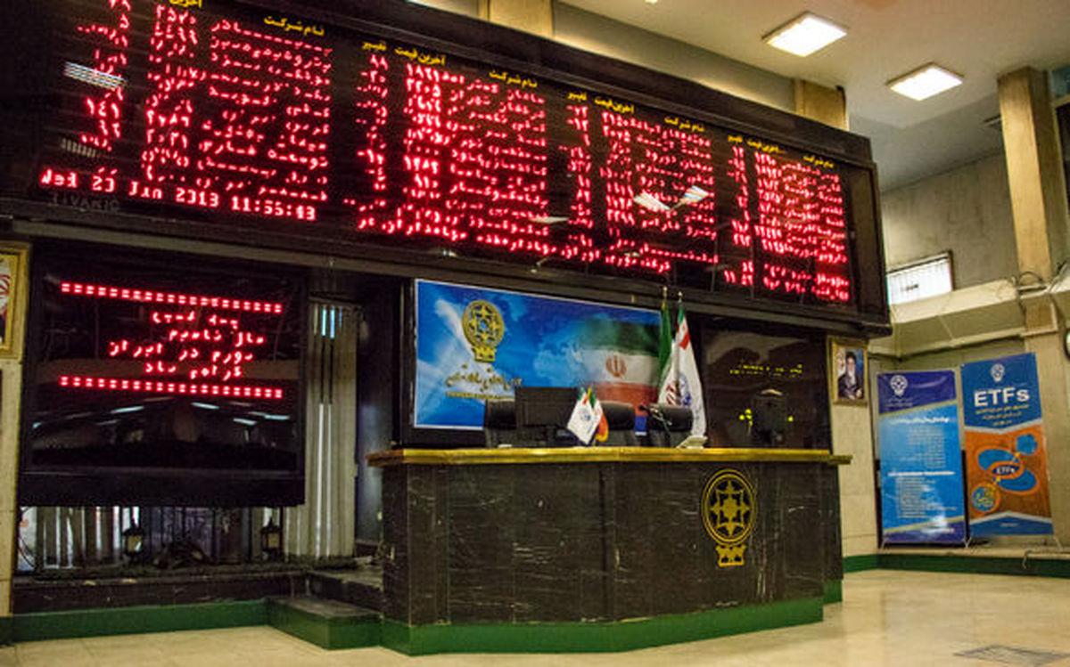 نماد ۶بانک و موسسه اعتباری در تالار شیشهای به رنگ سبز درآمد