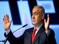 شرط و شروط نتانیاهو برای مصالحه با حماس