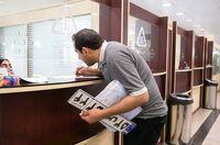 نوبتدهـی اینترنتی در تمام مراکز شماره گذاری خودرو تهران