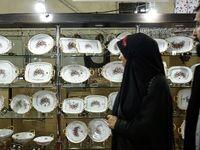 نمایشگاه جهیزیه در تهران +تصاویر