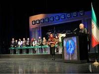 پایان رقابت هنرمندان جشنواره سی و هفتم