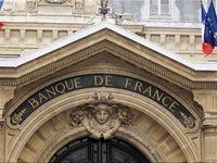بانک فرانسه ضرر اغتشاشات را ۱۴۰میلیارد دلار اعلام کرد