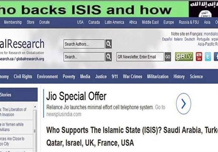 لیست حامیان داعش