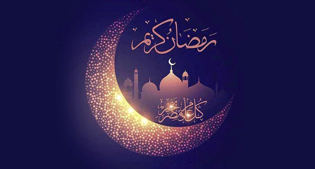 دعای روز هجدهم ماه مبارک رمضان +صوت