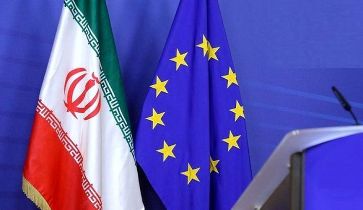 اروپا رسما ثبت کانال ویژه تجارت با ایران را اعلام کرد