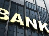 سه بانک ایرانی در آلمان شعبه میزنند/ صادرات ایران به اروپا بعد از برجام ۱۰برابر شد