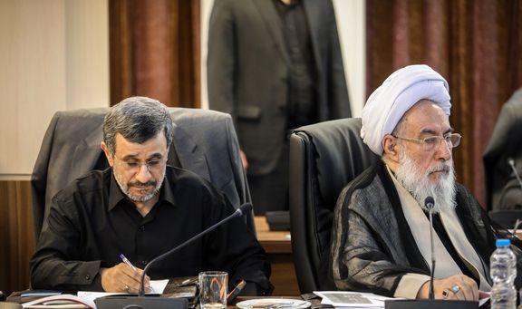 احمدی نژاد در جلسه امروز مجمع تشخیص مصلحت نظام +عکس